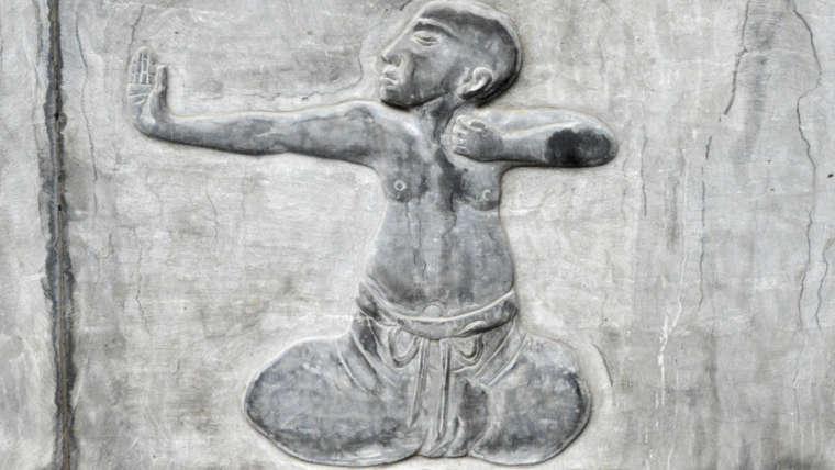 Internal Arts (Qi Gong, Tai Chi)